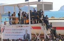 مصدر يمني: محاولات إماراتية لتعطيل ميناء نفطي افتتح حديثا