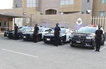 """السلطات السعودية تعلن القبض على """"مبتز القاصرات"""""""