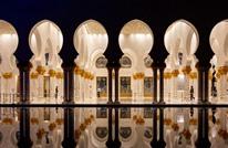 الأمم المتحدة تتبنى قرارا سعوديا حول الأماكن المقدسة