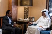 """صراع أجنحة يعيق توحد """"حزب المؤتمر"""" اليمني.. ما علاقة الإمارات؟"""