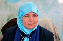 وفاة النائبة التونسية محرزية العبيدي