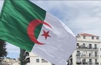 انسحاب وفد جزائري من اجتماع دولي بسبب مشاركة إسرائيلية