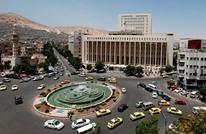 توسع مصرفي سعودي في سوريا رغم العقوبات الأمريكية