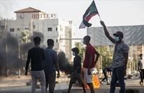 مظاهرة بالخرطوم.. وحزب الأمة يعلن مشاركته بالحكومة المقبلة