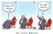 مبررات التطبيع..