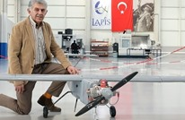 شركة تركية جديدة تخطط لإنتاج 150 طائرة مسيرة شهريا