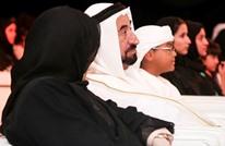 زوجة حاكم الشارقة تنتقد التعاون مع الاحتلال بمجال التعليم