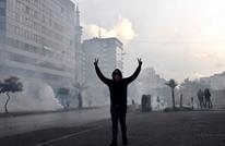 تواصل احتجاجات طرابلس وحرق مبنى البلدية والحريري يعلق (شاهد)