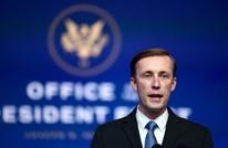 مستشار الأمن القومي لبايدن يحدد ملامح العلاقة مع الصين وإيران