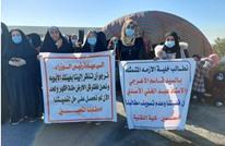 محتجون يغلقون شركة نفط جنوبي العراق مطالبين بتوظيفهم