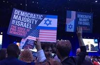 """""""إسرائيل"""" كلمة سر الفوز بسباق الشيوخ الأمريكي.. كيف حدث ذلك؟"""