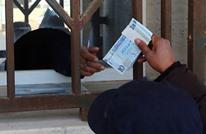 اتفاق ليبي على أول ميزانية وطنية موحدة منذ 7 سنوات
