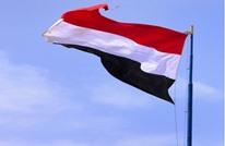 فشل مفاوضات الأسرى بين الأطراف اليمنية وسط خيبة أممية