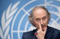 """هل تنسحب معارضة سوريا من """"اللجنة الدستورية""""؟"""