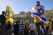 موقع إسرائيلي: مخاوف من شبهات مالية بصفقة شراء بيتار القدس