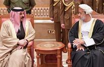 سلطان عُمان وملك البحرين يغيبان عن القمة الخليجية بالسعودية