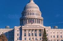 رسالة تهدد بضرب الكونغرس بطائرة ثأرا لسليماني.. ما علاقة بايدن؟