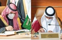 قادة الخليج يوقعون على بيان قمة العُلا.. مصالحة شاملة