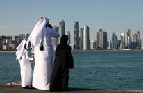 أسهم الخليج ترتفع وقطر تقود المكاسب بعد المصالحة