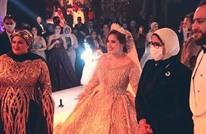 استهجان بمصر بعد حضور وزيرة الصحة زفافا دون تدابير وقائية
