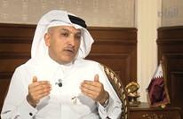 وزير المالية القطري يصل إلى القاهرة.. أول زيارة منذ 3 سنوات