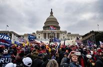 """MEE: ما جرى في الكونغرس عكس """"روح أمريكا"""""""