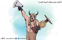 أنصار ترامب وتمثال الحرية..