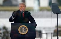 ترامب يعود للأضواء الأحد المقبل ويلقي خطابا في فلوريدا