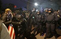 شرطة واشنطن تعلن حصيلة ضحايا واعتقالات اقتحام الكونغرس
