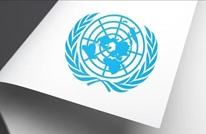 إصلاح الأمم المتحدة يصطدم بمصالح القوى العظمى (2 من 2)