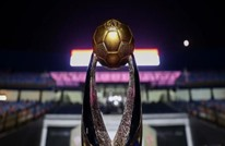 """قرعة دوري أبطال أفريقيا تسفر عن """"مجموعات قوية"""""""