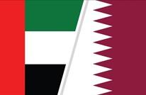 رد قطري على تصريحات لقرقاش حول المصالحة الخليجية