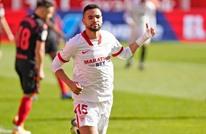 """""""هاتريك"""" المغربي النصري يقود إشبيلية لفوز مثير في الليغا"""