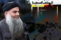 """""""أبو قتادة"""" يطعن في اختصاص محكمة أردنية بمحاكمته"""