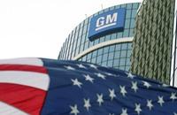"""الحكومة الأمريكية تبيع أسهمها في """"جنرال موتورز"""" بـ39 مليار دولار"""