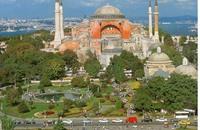 ندوة دولية في إسطنبول حول مستقبل الشرق الأوسط