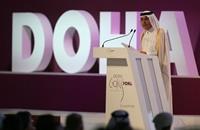 افتتاح منتدى الدوحة الرياضي الدولي