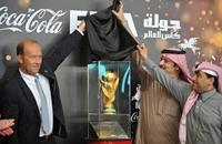 كأس العالم في السعودية