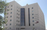 """مطالبة """"الضمان"""" الأردني بـ93 مليوناً أمام القضاء السويسري"""