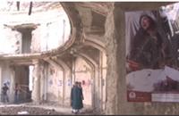 """قصر """"الأمان"""" شاهد على مأساة أفغانستان"""