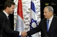 """شركة مياه هولندية تنهي علاقاتها مع """"اسرائيل"""""""