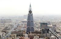 نمو متوقع بنسبة 4.4% لاقتصاد السعودية في 2014