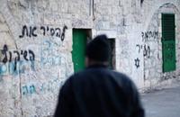 """""""علماء المسلمين"""" يدعو لاستنكار الإساءة للرسول"""