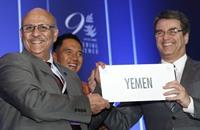اليمن: تداعيات الاندماج في سوق التجارة العالمية