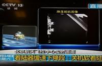 أول مسبار صيني يحط على سطح القمر
