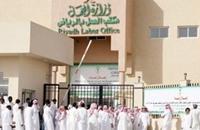البطالة تتراجع لأدنى مستوياتها في 3 أعوام بالسعودية
