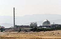 نظام الابارتهايد زود إسرائيل بـ 600 طن يورانيوم
