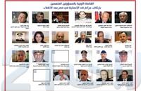 حصري: أسماء قادة مصريين متهمين بارتكاب جرائم حرب