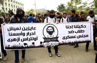 """""""الأمن الإداري"""" يتصدى للمظاهرات بالجامعات مصرية"""