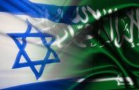 تزايد الدعوات لتقارب سعودي إسرائيلي